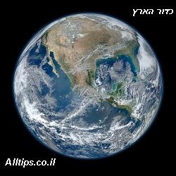 היקף כדור הארץ