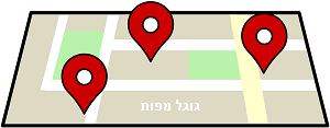 Google Maps - גוגל מפות